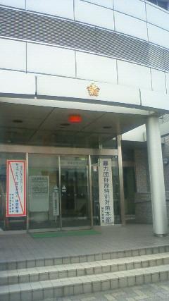 NEC_0015.JPG
