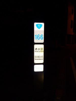 P1010346.jpg